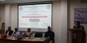 Inauguration of National Seminar on Quality Assurance in Higher Education