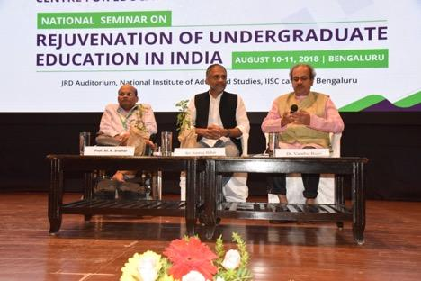 "Speakers of Plenary Session IV at National Seminar on ""Rejuvenation of Undergraduate Education in India"""